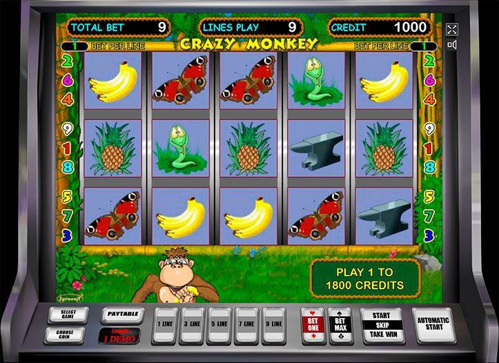 скачать софт для интернет казино