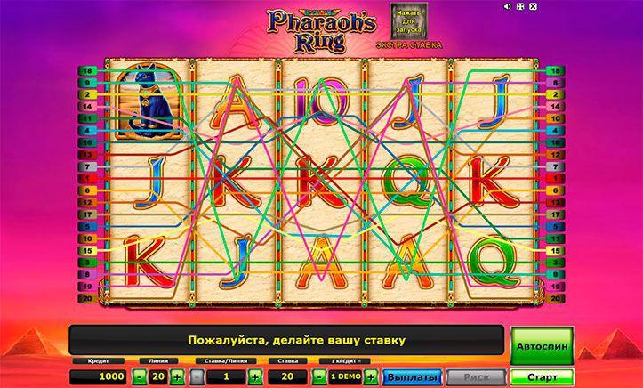 Игровой автомат книжки казино эльдорадо игра гараж игровые автоматы